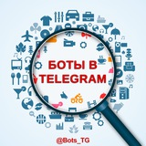 Боты ✨ Telegram