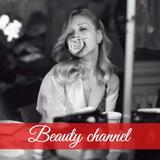 Канал Красоты Beauty Channel