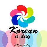 Korean a day