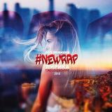 NewRap l Лирика 🥀