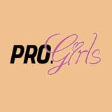 PRO.GIRLS