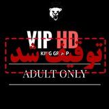 KING VIP HD