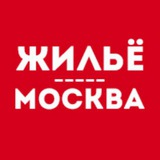 Жильё Москва и МО