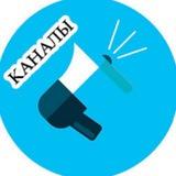 Каталог каналов в Telegram