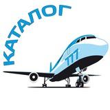 Каталог 777