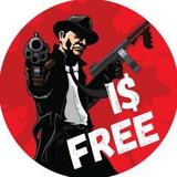 IF Бизнес Бесплатно
