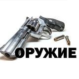 Оружие и Военная Техника🔫🚀