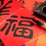 Китайский язык 🇨🇳