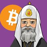 Отец Савелий - Трейдинг, чуток Баунти и Обзор ICO
