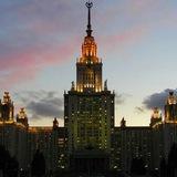 Первый университетский — МГУ имени М.В. Ломоносова
