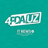 ИТ Новости