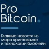 Pro Bitcoin news