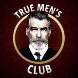 Мужской клуб