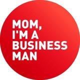 Я у мамы бизнесмен